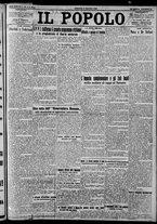 giornale/CFI0375871/1925/n.110/001
