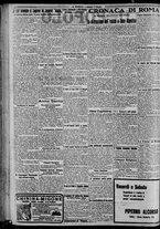 giornale/CFI0375871/1925/n.110/002