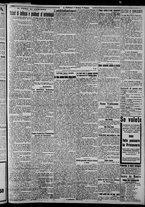giornale/CFI0375871/1925/n.110/003