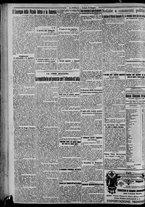 giornale/CFI0375871/1925/n.110/004