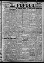 giornale/CFI0375871/1925/n.111/001