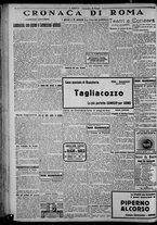 giornale/CFI0375871/1925/n.111/004