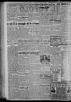 giornale/CFI0375871/1925/n.112/002