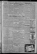 giornale/CFI0375871/1925/n.112/003