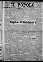 giornale/CFI0375871/1925/n.113/001