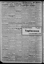 giornale/CFI0375871/1925/n.113/002