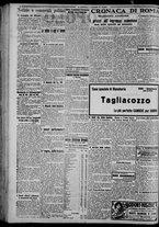 giornale/CFI0375871/1925/n.114/002