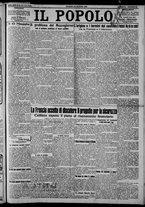 giornale/CFI0375871/1925/n.115/001
