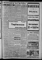 giornale/CFI0375871/1925/n.115/005