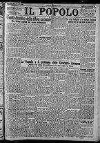 giornale/CFI0375871/1925/n.116/001