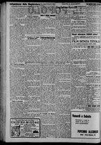 giornale/CFI0375871/1925/n.116/002