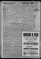giornale/CFI0375871/1925/n.116/004