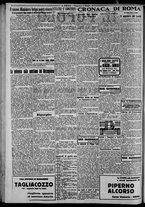 giornale/CFI0375871/1925/n.117/002