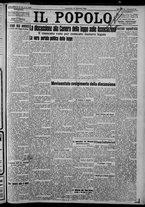 giornale/CFI0375871/1925/n.118/001