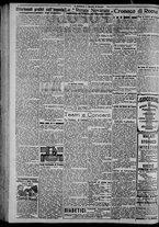giornale/CFI0375871/1925/n.118/002