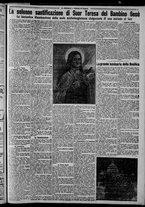 giornale/CFI0375871/1925/n.118/003