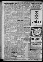 giornale/CFI0375871/1925/n.118/004