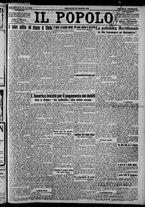 giornale/CFI0375871/1925/n.119/001
