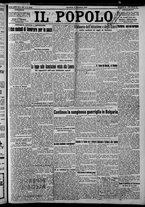giornale/CFI0375871/1925/n.120/001