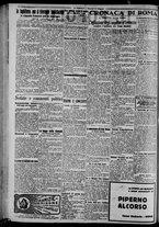 giornale/CFI0375871/1925/n.120/002