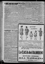 giornale/CFI0375871/1925/n.120/004