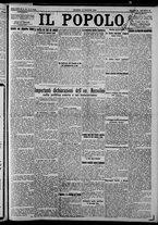 giornale/CFI0375871/1925/n.121/001