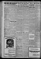 giornale/CFI0375871/1925/n.121/004