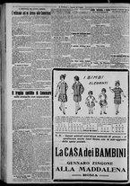 giornale/CFI0375871/1925/n.121/006