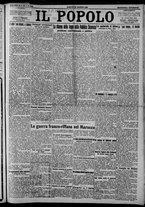 giornale/CFI0375871/1925/n.122/001