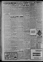 giornale/CFI0375871/1925/n.122/002