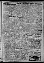 giornale/CFI0375871/1925/n.122/003