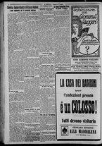 giornale/CFI0375871/1925/n.122/004