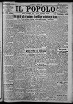 giornale/CFI0375871/1925/n.123/001