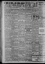 giornale/CFI0375871/1925/n.123/002