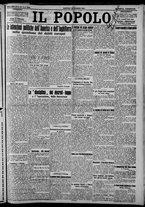 giornale/CFI0375871/1925/n.124/001