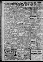 giornale/CFI0375871/1925/n.124/002
