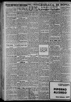 giornale/CFI0375871/1925/n.125/002