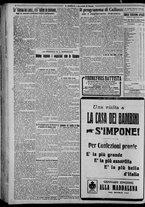 giornale/CFI0375871/1925/n.125/004