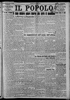 giornale/CFI0375871/1925/n.126/001