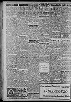 giornale/CFI0375871/1925/n.126/002