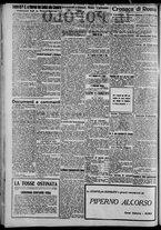 giornale/CFI0375871/1925/n.127/002