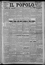 giornale/CFI0375871/1925/n.128/001