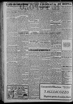 giornale/CFI0375871/1925/n.128/002