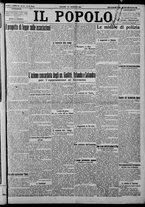giornale/CFI0375871/1925/n.13/001