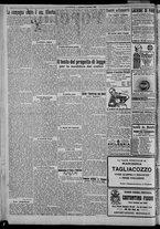 giornale/CFI0375871/1925/n.13/002