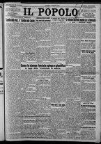 giornale/CFI0375871/1925/n.130/001