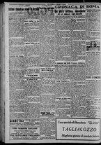 giornale/CFI0375871/1925/n.130/002