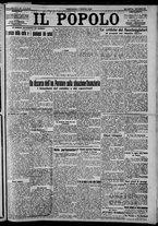 giornale/CFI0375871/1925/n.131/001