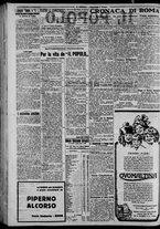 giornale/CFI0375871/1925/n.131/002