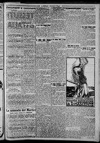 giornale/CFI0375871/1925/n.131/003